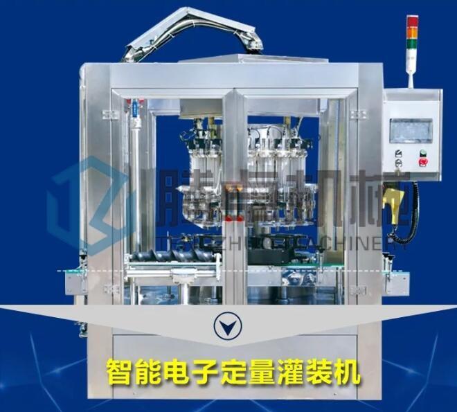 自动定量粉剂灌装机的称重反馈