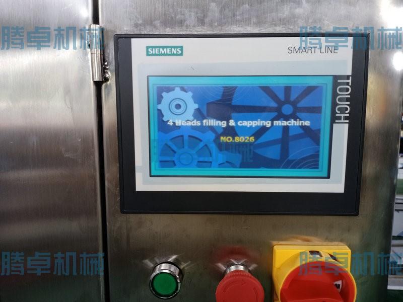 饮料灌装机使用食品级液压油有哪些好方案?